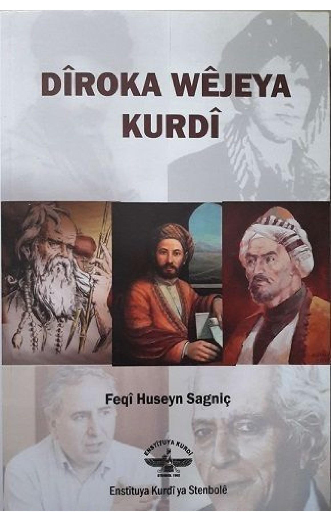 Dîroka Wêjeya Kurdî