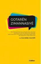 Gotarên Zimannasiyê