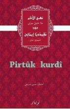 Nehcul Enam û Eqîdeya Îmanê (Arap Alfabesi)