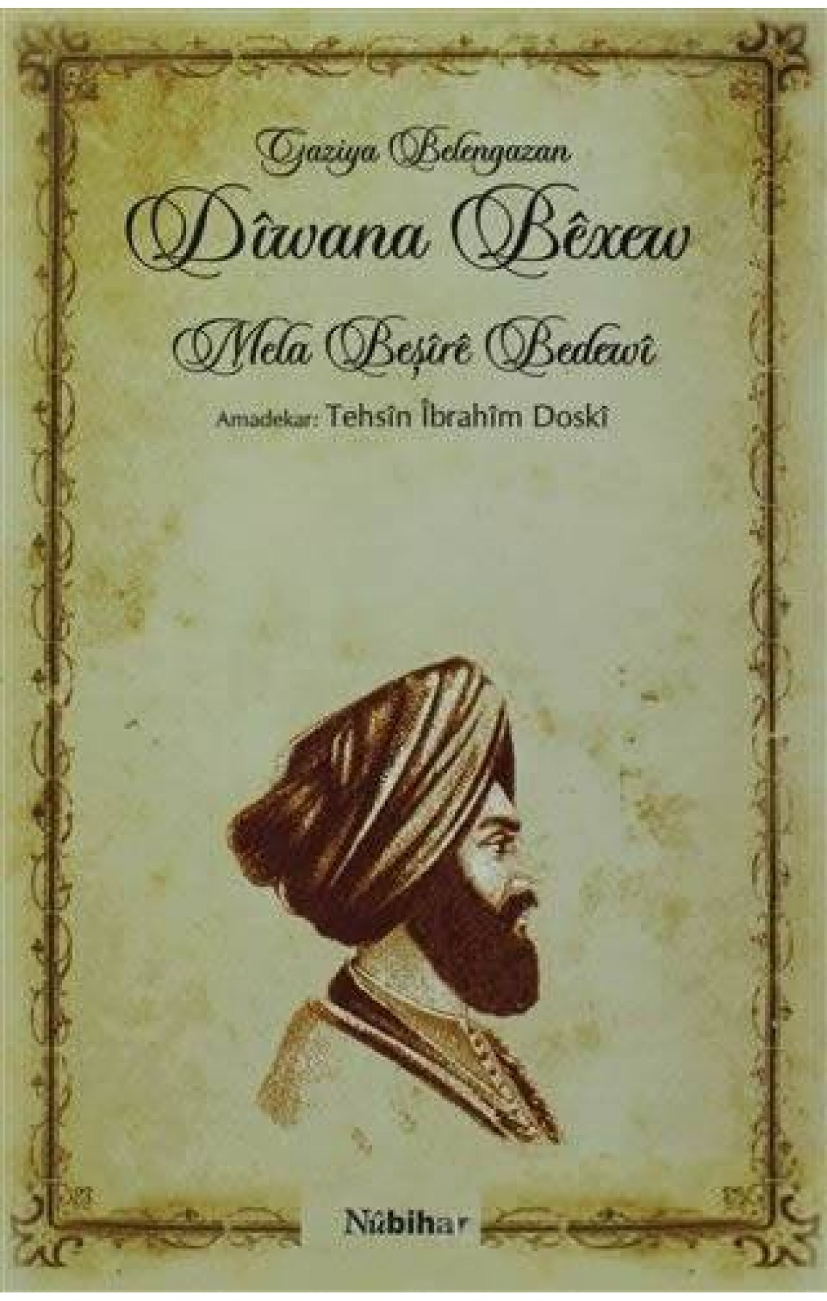 Dîwana Bêxew