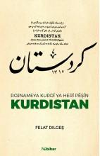 Rojnameya Kurdî ya pêşîn KURDISTAN