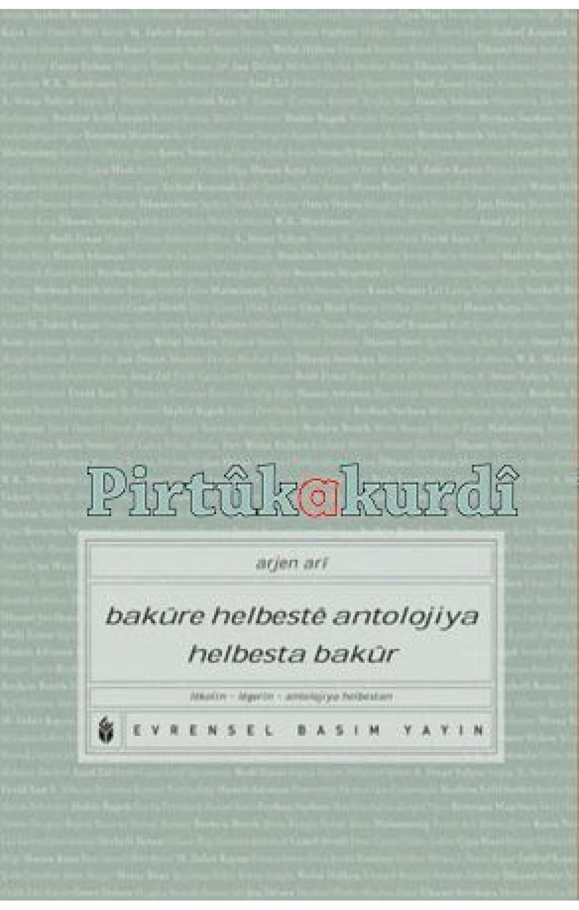 Bakure Helbestê Antolojiya Helbesta Bakur