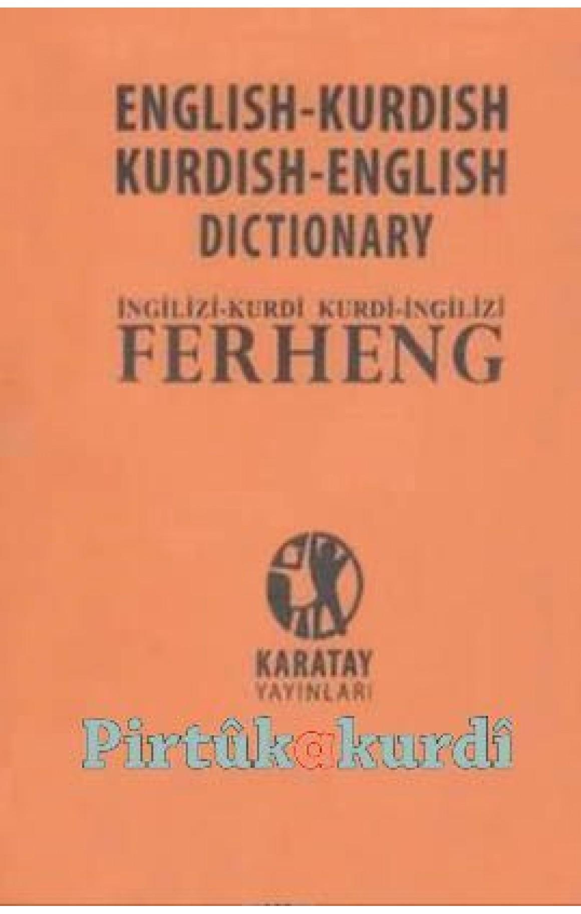 Ferhenga Kurdi-İngilizi Kürtçe-İngilizce Sözlük