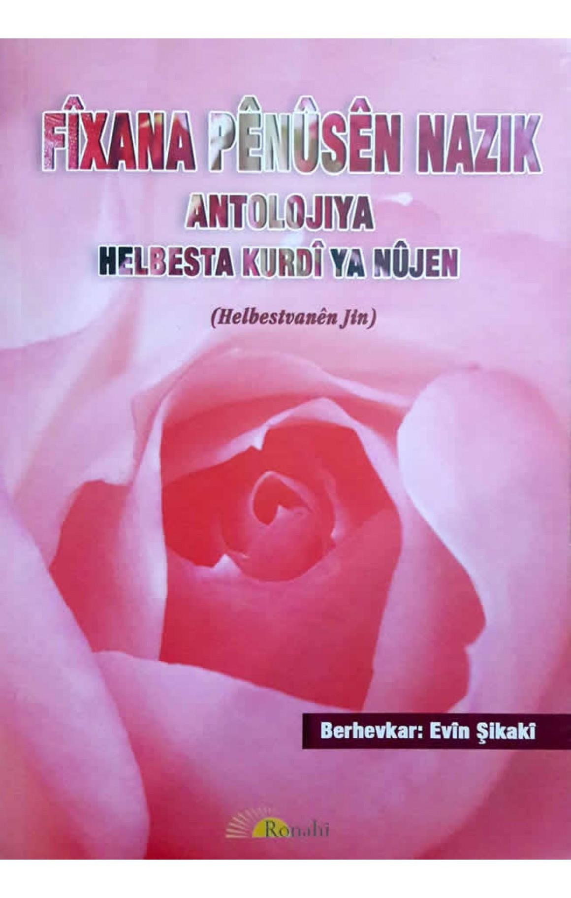 Anatolojiya Helbesta Kurdî ya Nûjen - Helbestvanên Jin