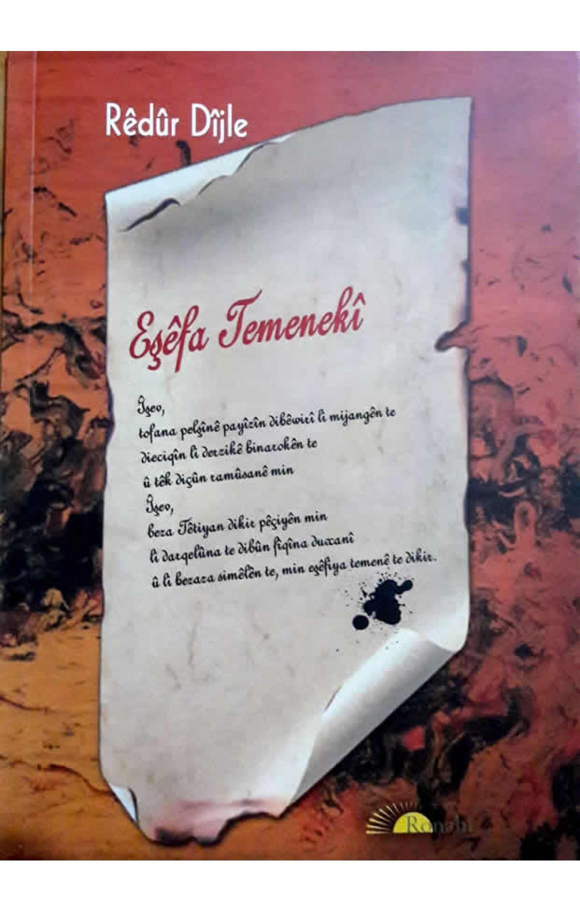 Eşêfa Temenekî