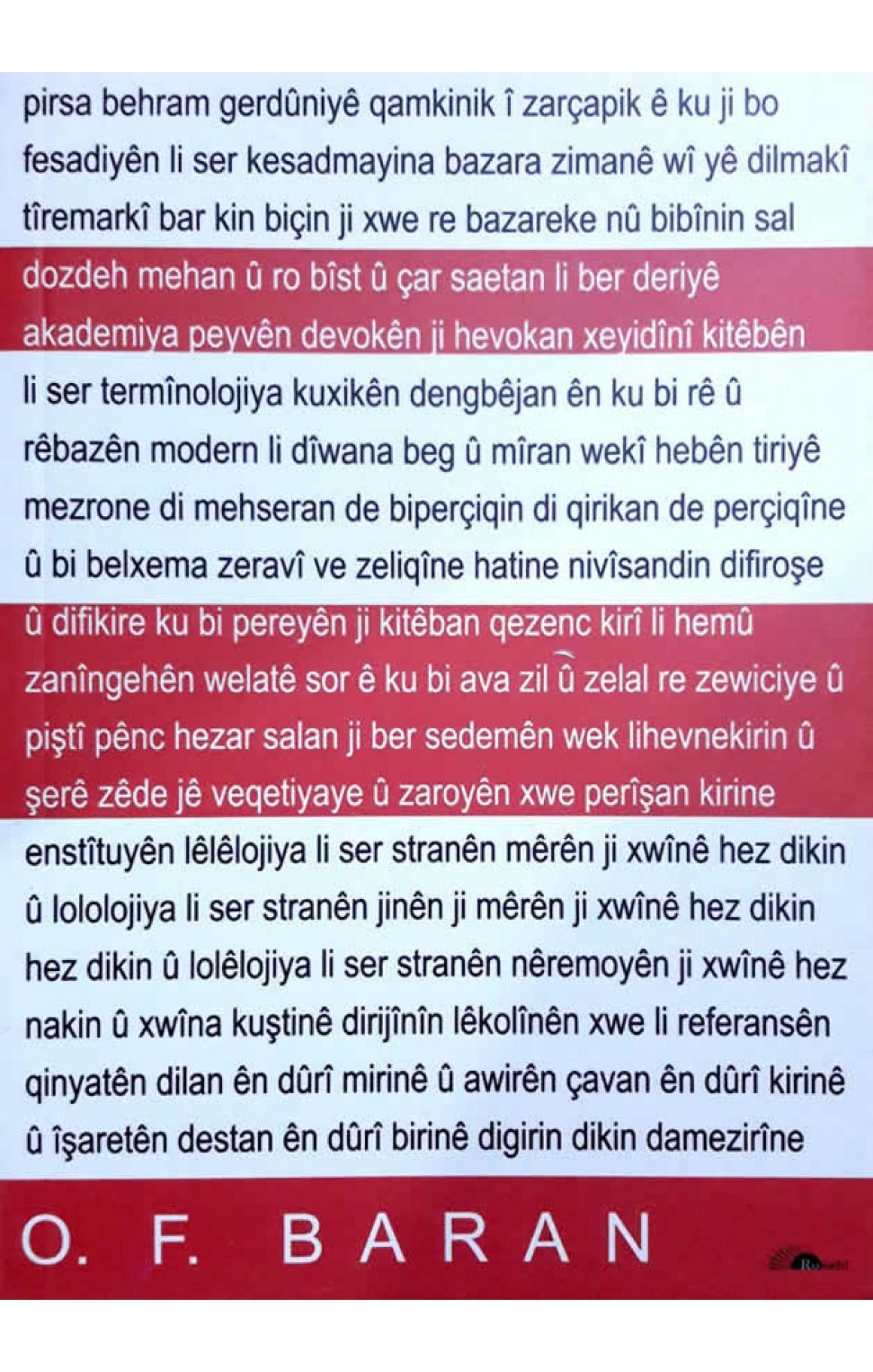 Pirsa Behram….