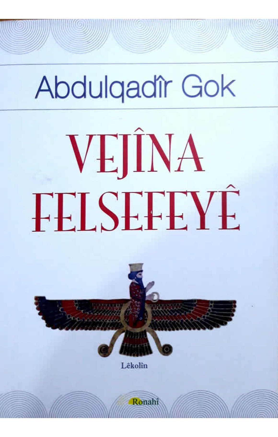 Vejîna Felsefeyê