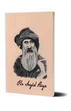 Not Defteri - Pir Seyid Rıza