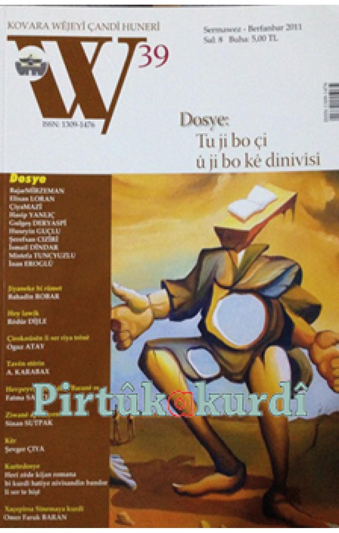 Kovara W 39
