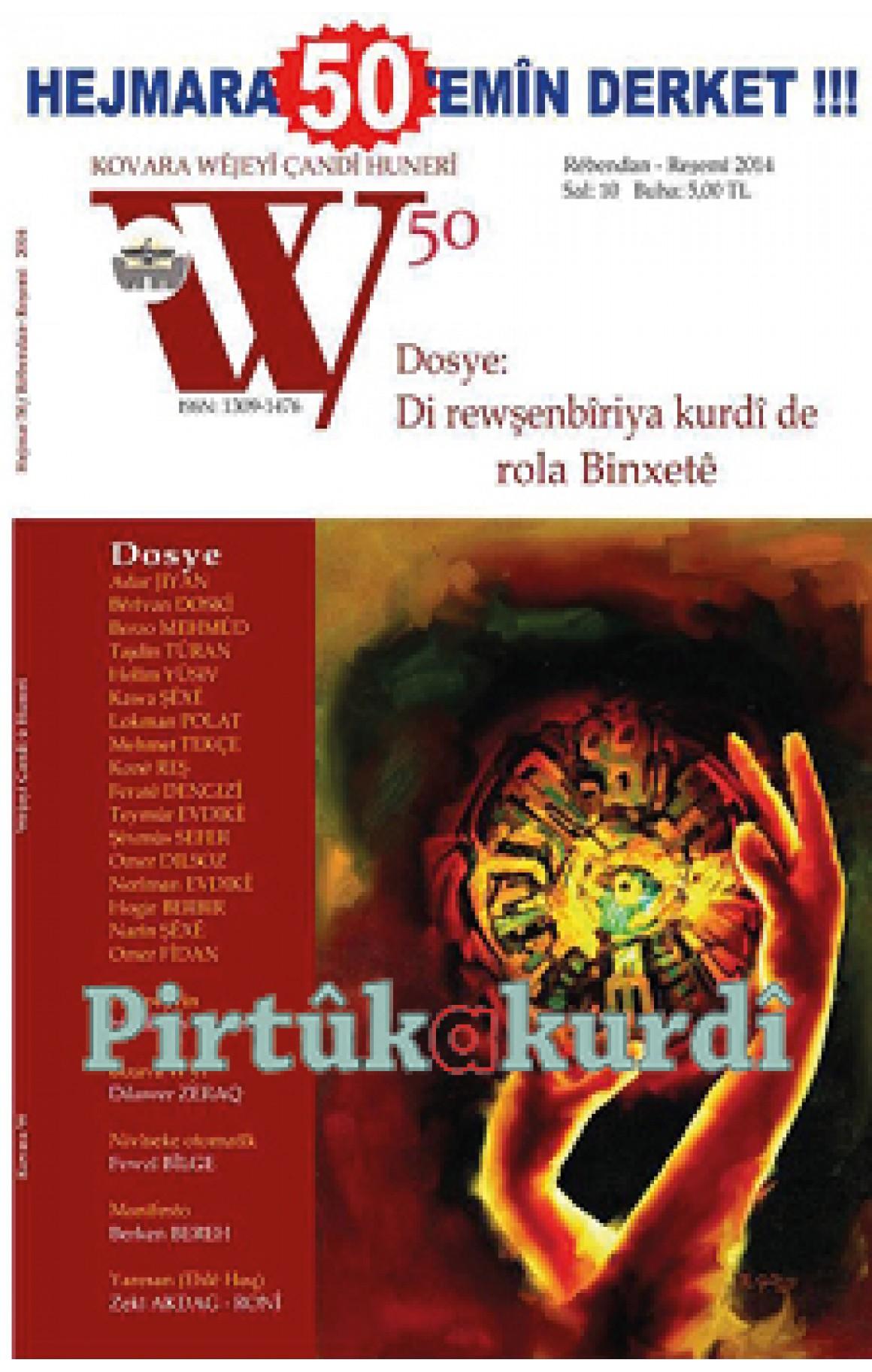 Kovara W 50