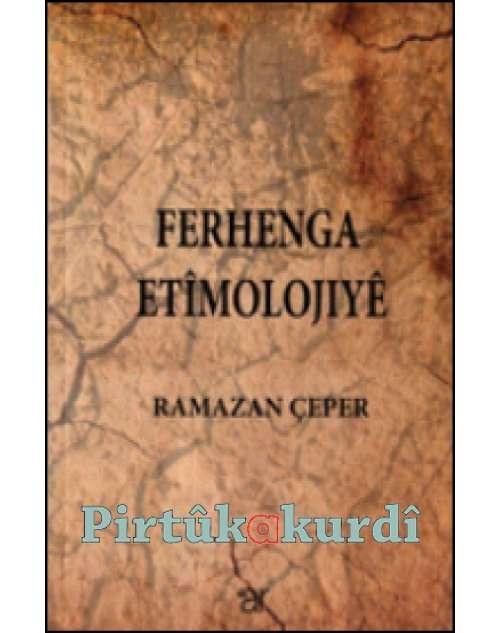 Ferhenga Etîmolojiyê