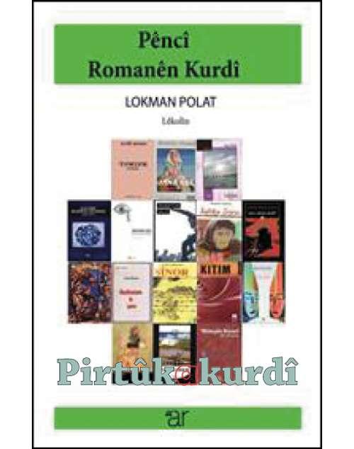 Pêncî Romanên Kurdî
