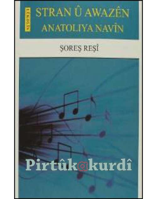 Stran û Awazên Anatolyaya Navîn