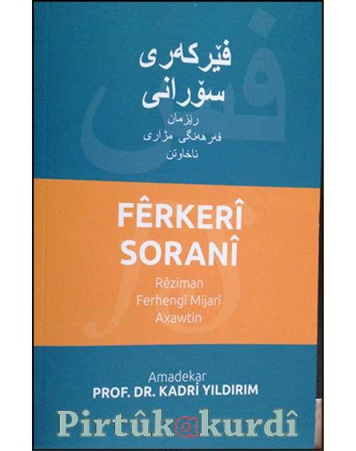 Fêrkerî Soranî - Soranî Öğretmenî