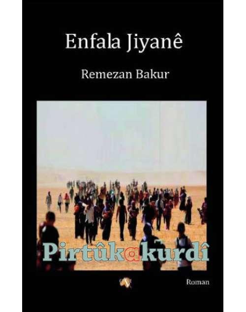 Enfala Jiyanê