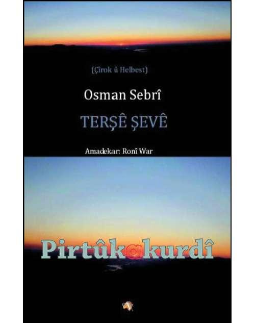 Terşê Şevê-Osman Sebrî