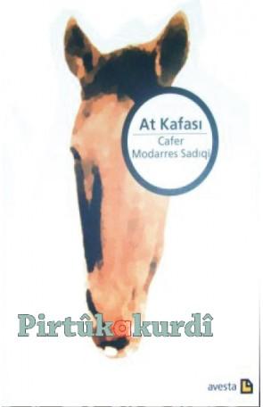 Arama Etiket Avesta Yayınları