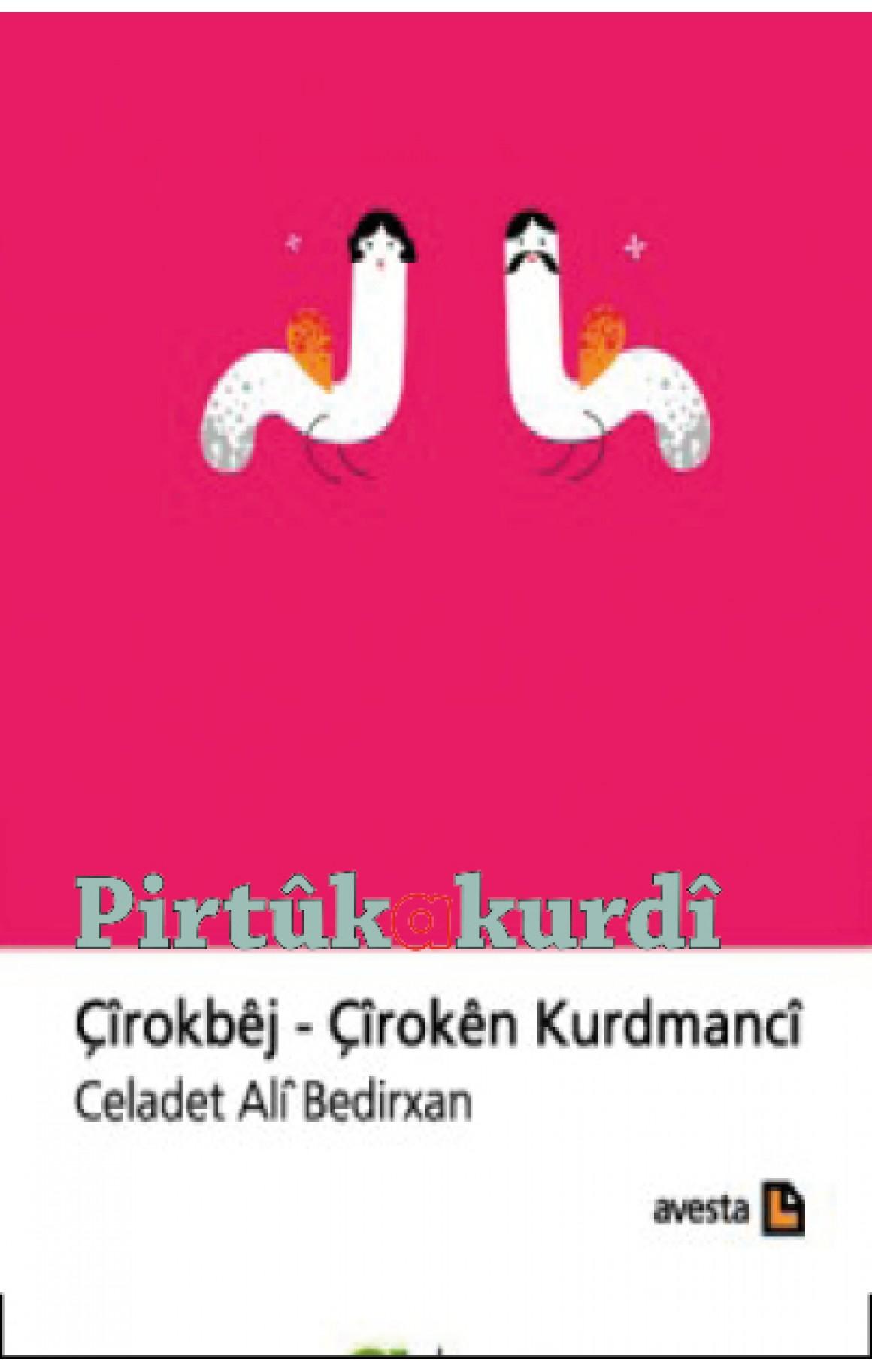 Çîrokbêj / Çîrokên Kurdmancî