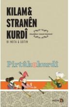 Kilam & Stranên Kurdî (çapa taybet)