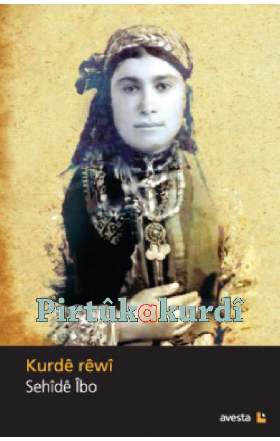Kurdê rêwî