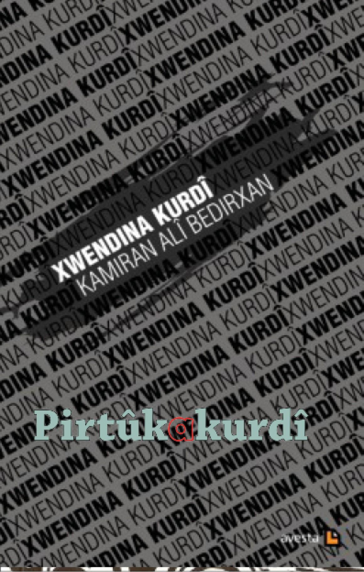 Xwendina Kurdî