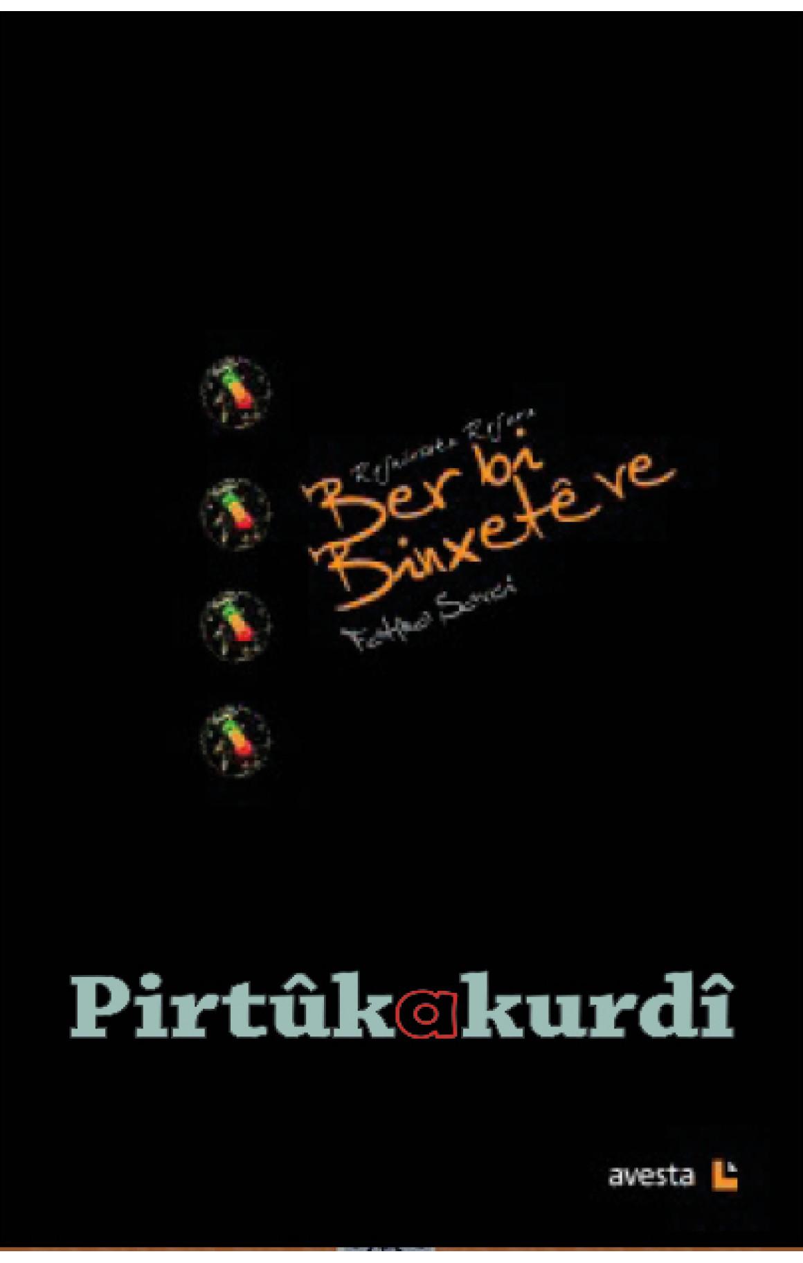 Ber bi Binxetê ve Rojnivîska Rojava