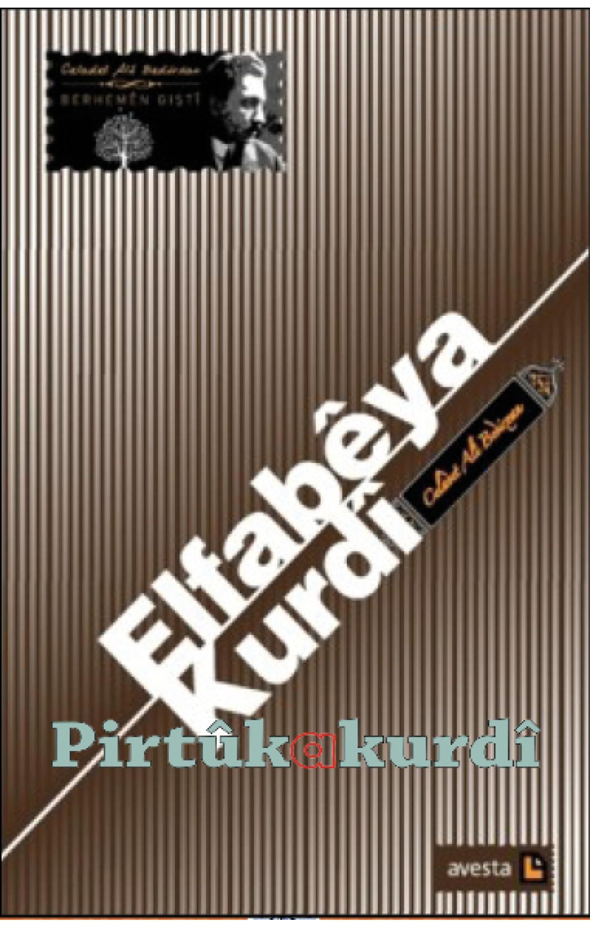 Elfabêya Kurdî