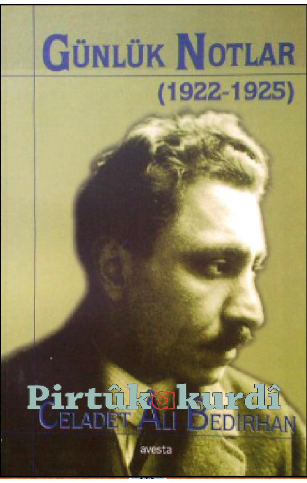 Günlük Notlar (1922-1925)