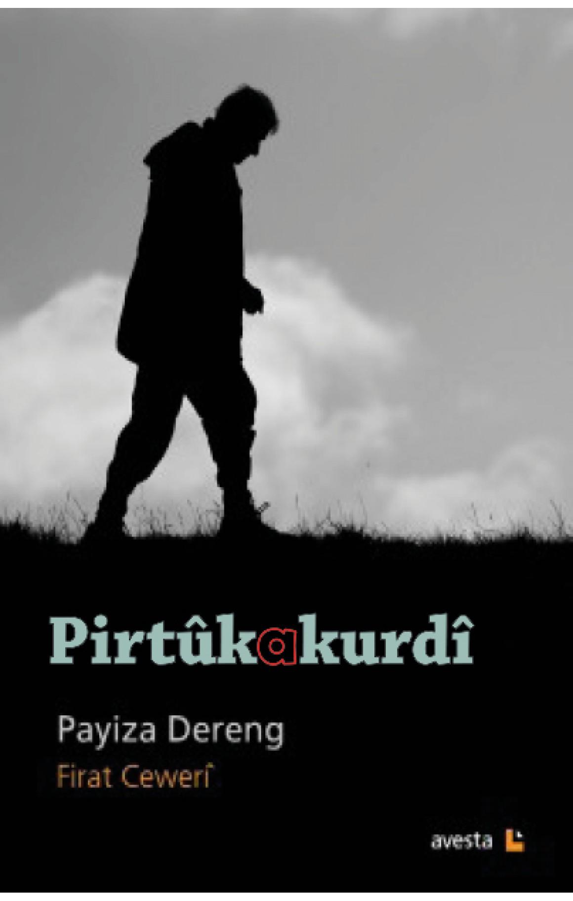 Payiza Dereng
