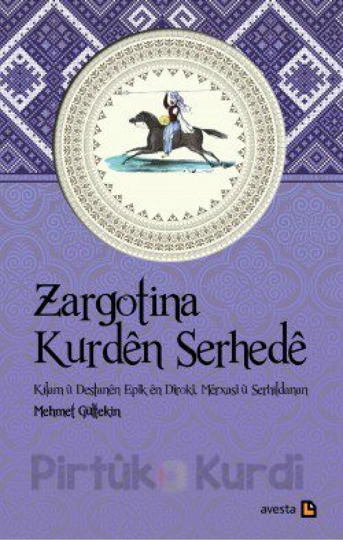Zargotina Kurdên Serhedê
