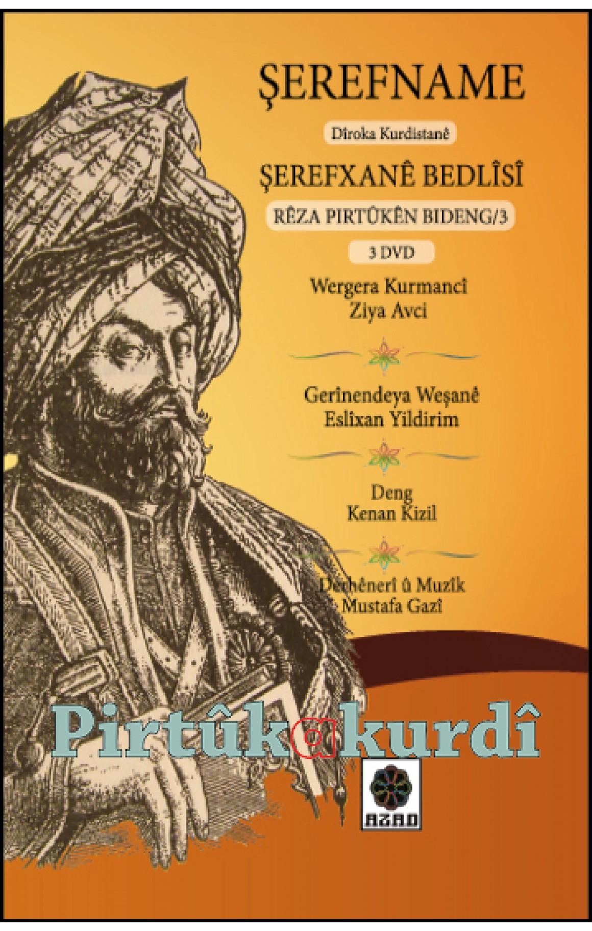 Şerefname - Pirtûka Bideng/DVD