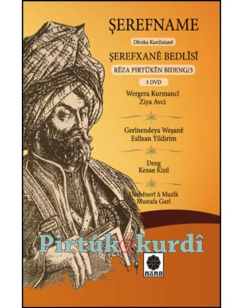 Şerefname-Pirtûka Bideng/DVD