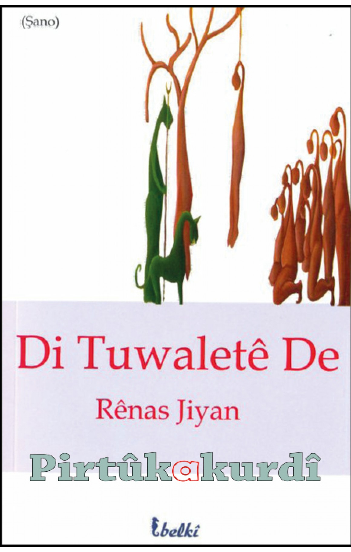 Di  Tuwaletê De