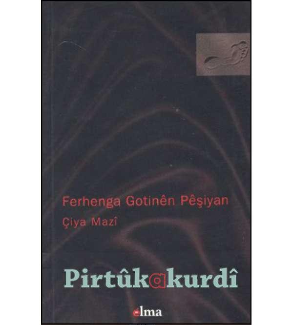 Ferhenga Gotinên Pêşiyan (Defolu)