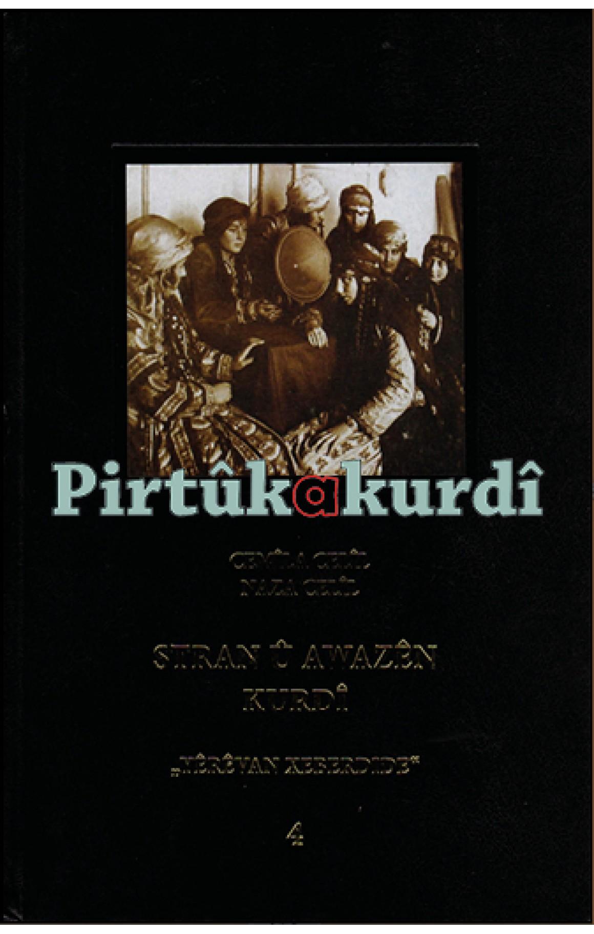 Stran û Avazên Kurdî-CILD 4