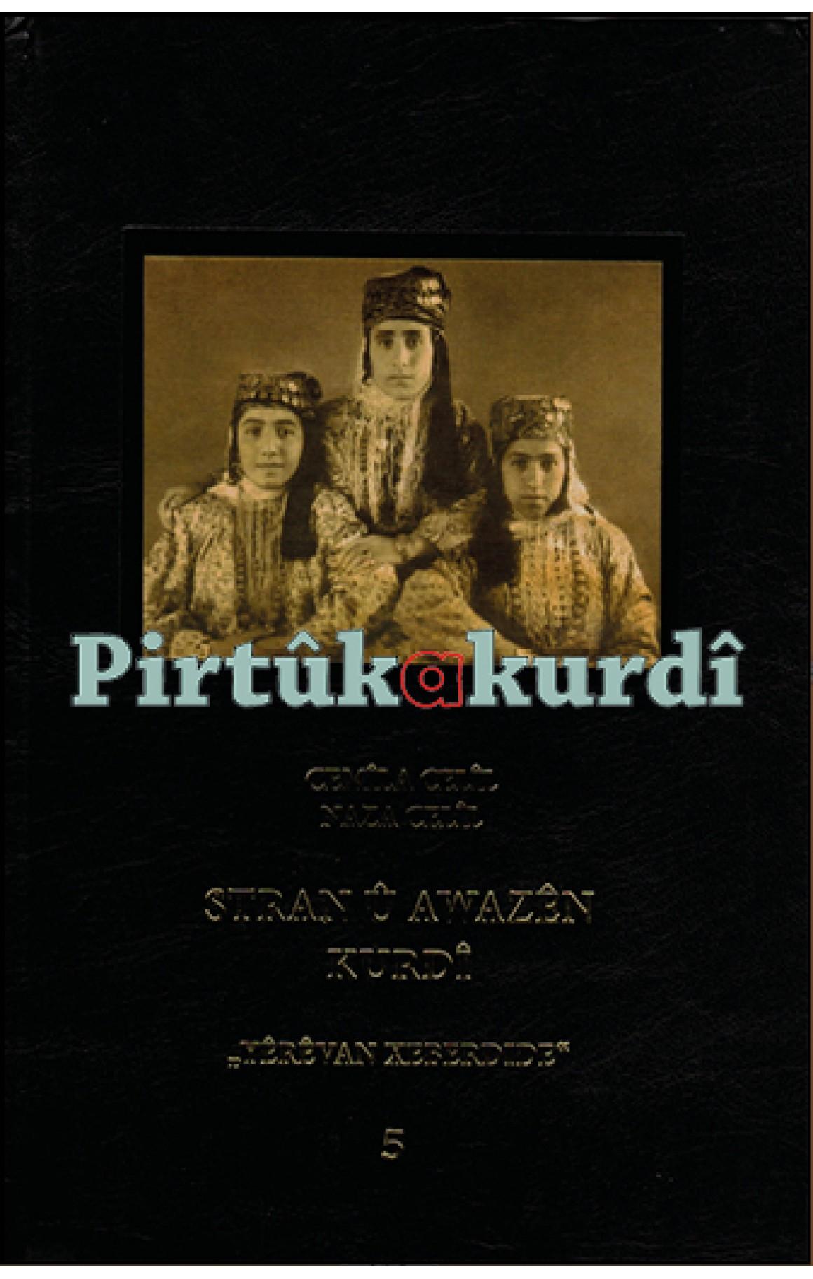 Stran û Avazên Kurdî-CILD 5