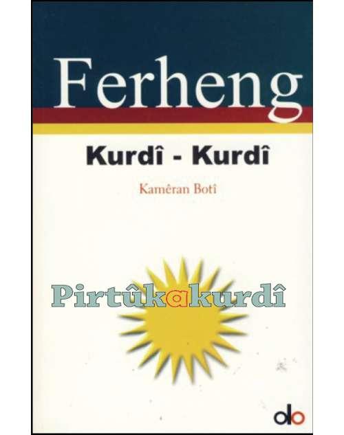 Ferheng (Kurdî - Kurdî)