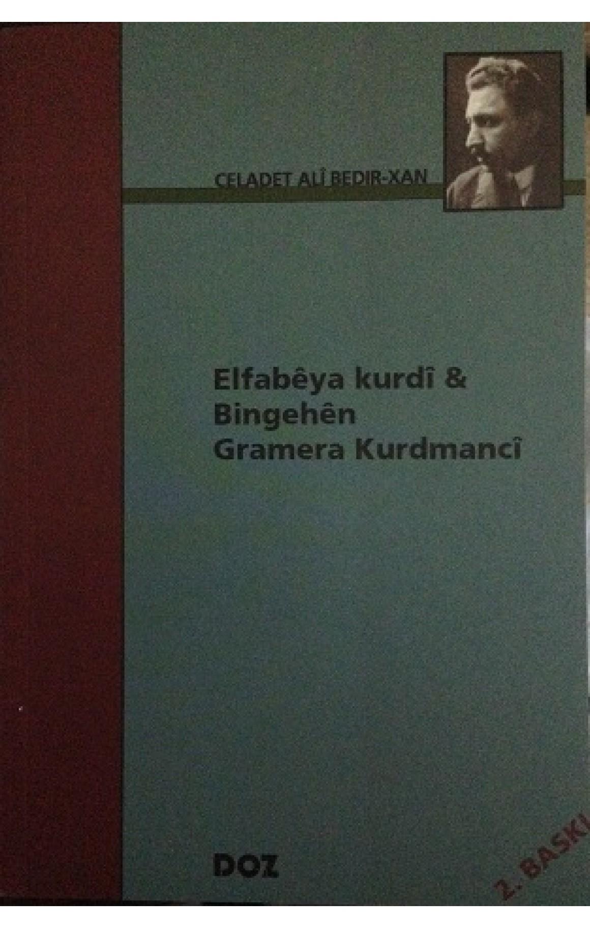 Elfabeya Kurdi ü Bingehen-Gramera Kurmanci