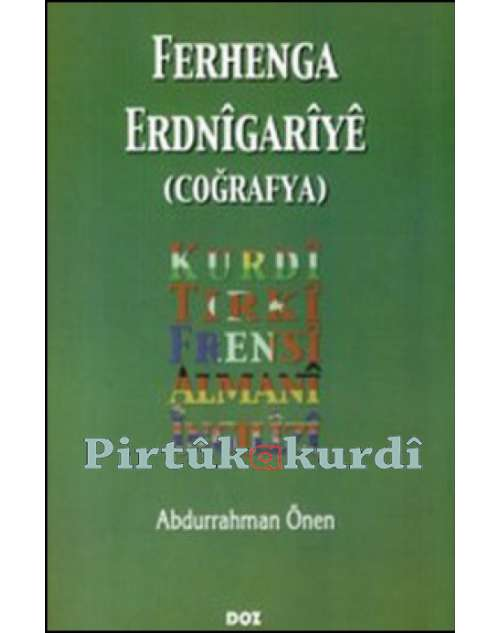 Ferhenga Erdnigariye - Coğrafya Sözlüğü