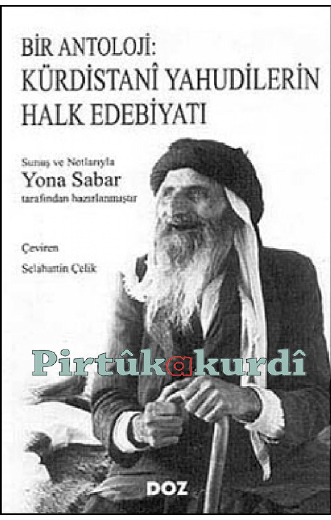 Kürdistani Yahudilerin Halk Edebiyatı