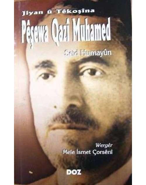 Pêşewa Qazî Muhamed