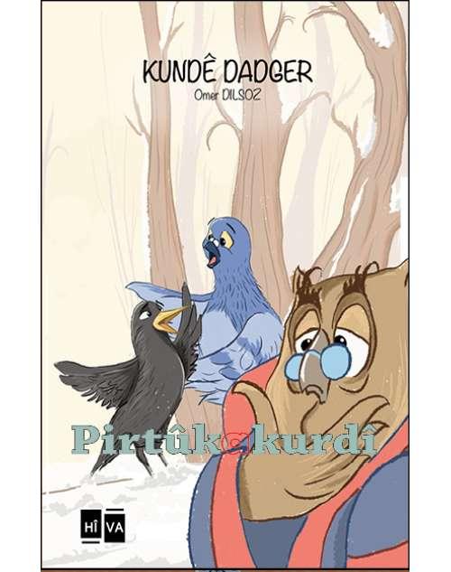 Kundê Dadger