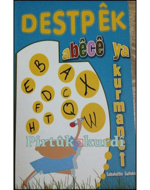 Destpêk
