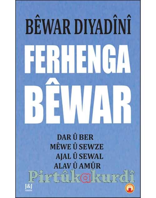Ferhenga Bêwar