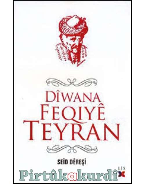 Diwana Feqiyê Teyran