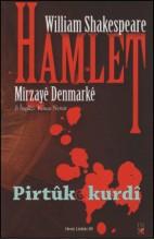 Hamlet Mîrzayê Denmarkê