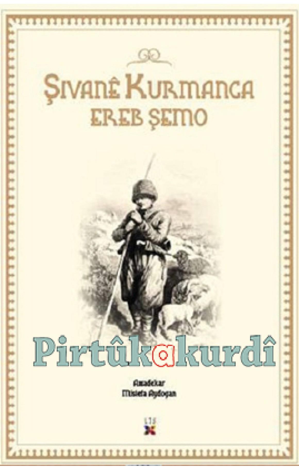Şivanê Kurmanca Erebê Şemo