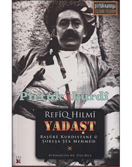 YADAŞT-Başurê Kurdistan û Şoreşa Şêx Mehmûd