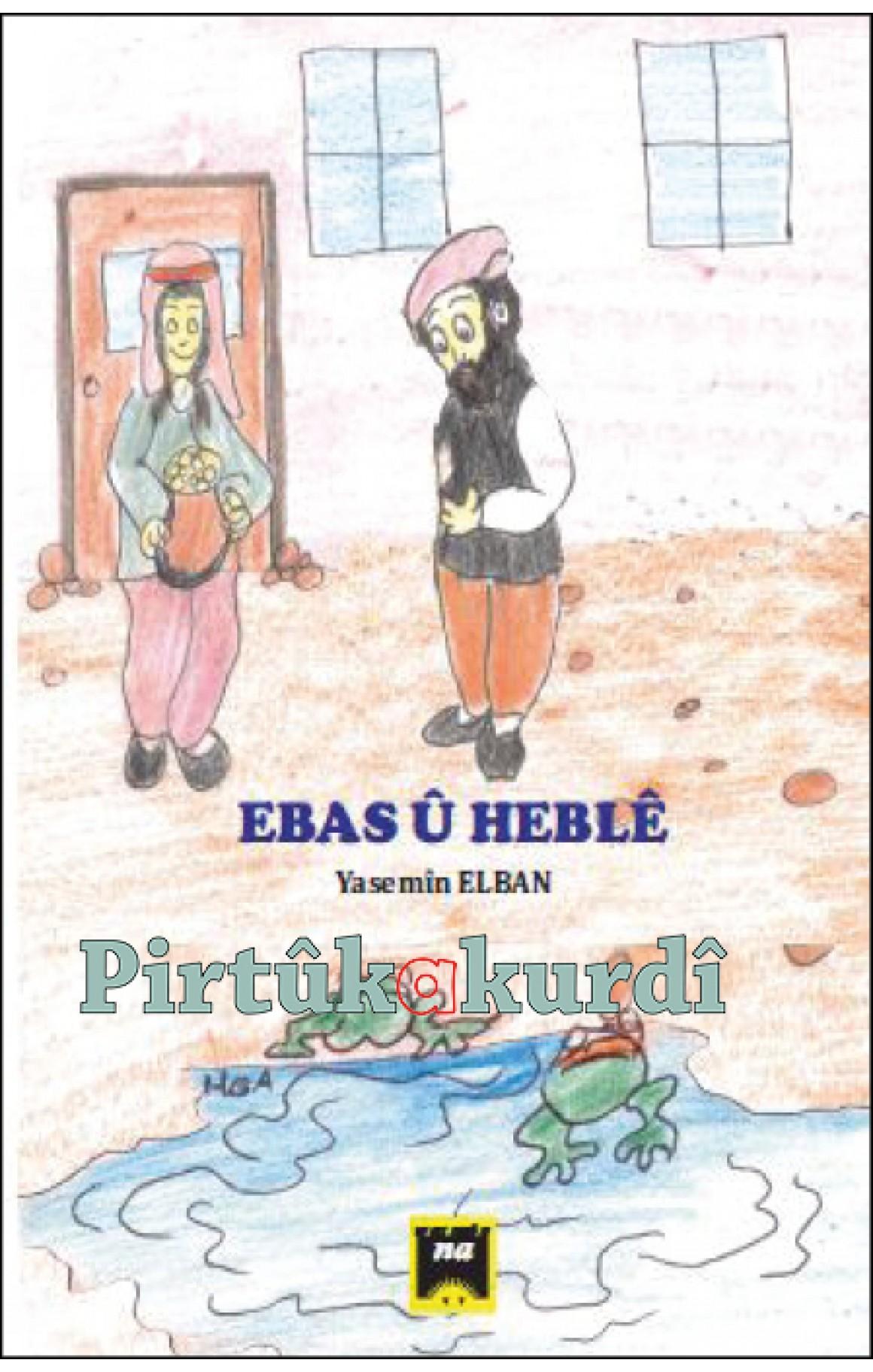 Ebas û Heblê