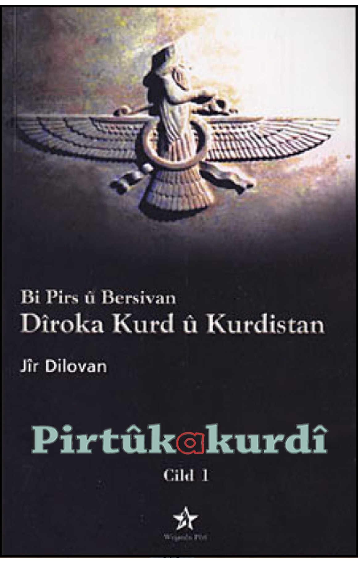 Bi Pirs u Bersivan Diroka Kurd u Kurdistan